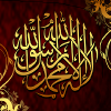 The 99 Beautiful Names Of Allah - last post by dot