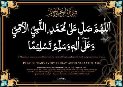 friday-darood-to-be-prayed-after-asr-salaah_211.jpg