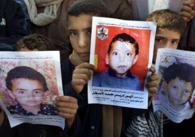five_school_boys_murdered_by_Israelis.jpg
