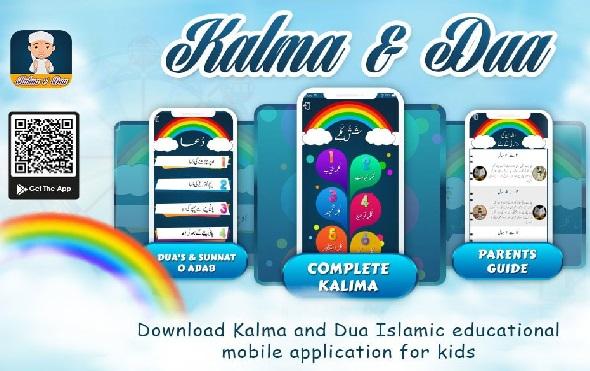 Kalma and Dua